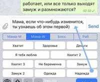 Бывший главред «Компьютерры» выпустил асоциальную клавиатуру для iPhone