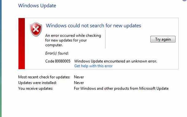Как исправить ошибку 80080005 в Windows 10/8/7.
