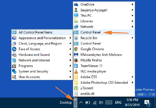 Как открыть Панель управления в Windows 10.