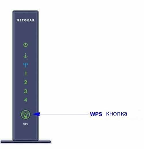 Подключение компьютера с Windows 10 к Wi-Fi сети без ввода пароля.