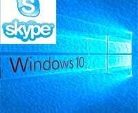 Как установить Skype в Windows 10.