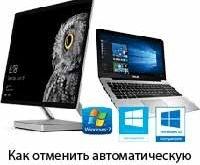 Chkdsk или проверка диска запускается при каждом запуске в Windows 10/8/7.
