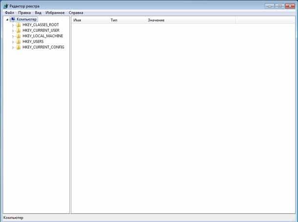 Как ускорить завершение работы в Windows.