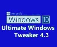 Ultimate Windows Tweaker 4 для Windows 10.